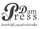 Logo Dampress