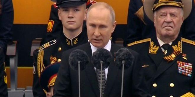 دام برس : دام برس | بوتين في ذكرى النصر على النازية: منفتحون على التعاون مع الجميع لمحاربة الإرهاب والتطرف
