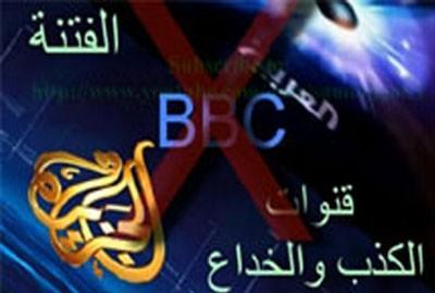 بعض أسرار الحرب الأخيرة على وسائل الإعلام العربية المقاومة