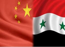 دام برس : دام برس | الصين مستعدة للعب دور إيجابي بإعادة الإعمار الاقتصادي والاجتماعي في سورية