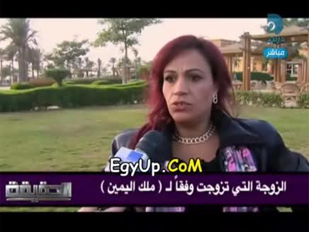 مصر تشهد اول حالة زواج ملك اليمين قام بها شخص يوصف بانه داعية اسلامي ويعمل مهندسا Zwagmsr-4ff9342166483