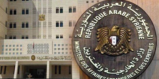 دام برس : دام برس   الخارجية السورية: نرفض بشكل قاطع اتفاق الاحتلالين الأمريكي والتركي حول إنشاء ما يسمى المنطقة الآمنة